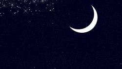 تفسير حلم الهلال والنجوم في السماء