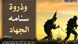 تفسير حلم الجهاد في فلسطين في المنام