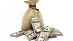 تفسير حلم ضياع النقود في المنام
