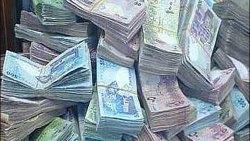 تفسير حلم العثور على النقود في المنام