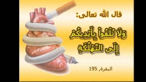 تفسير حلم أخذ علبة سجائر في المنام