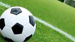 تفسير حلم ملعب الكرة في المنام