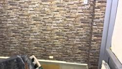 تفسير حلم هدم جدار الحائط في المنام