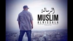 تفسير رؤية شخص مسلم لشخص مسيحي