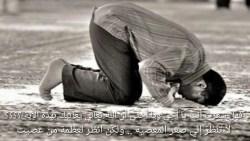 تفسير حلم أني أقيم الصلاة في المسجد في المنام
