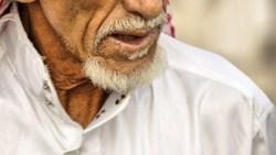 تفسير رؤية الزواج من رجل عجوز في المنام