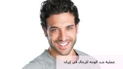 الدكتور ماهر الأحدب اخصائي تجميل في مدينة الرياض