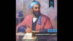 تفسير حلم شخص مسلم يقرأ القرآن في المنام