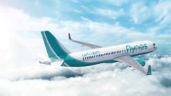 تفسير حلم الطيران في المنام