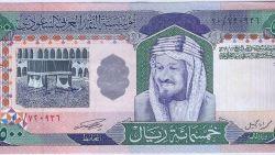 تفسير حلم 500 ريال سعودي للعزباء بالمنام