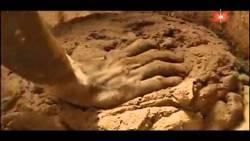 تفسير حلم الطين على الوجه في المنام
