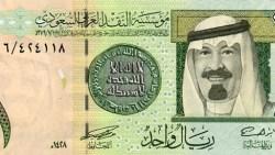 تفسير حلم 500 ريال سعودي في المنام
