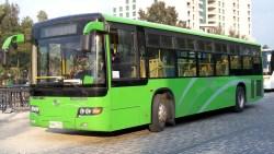 تفسير حلم ركوب الباص الأتوبيس في المنام