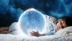 تفسير حلم سورة الفاتحة في المنام