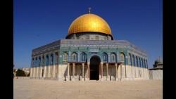 تفسير حلم أني قريب من المسجد الأقصى في المنام