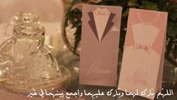 تفسير حلم الزواج للمتزوجه في المنام
