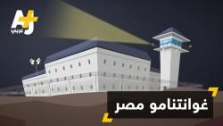 تفسير رؤية الخروج من السجن في المنام