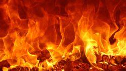 تفسير حلم النار يوم القيامة في المنام