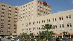 مستشفى دار الشفاء الحديثة بالسعودية
