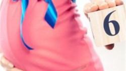 أعراض الحمل والألم في الشهر السادس من الحمل