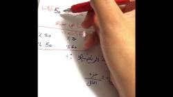 طريقة حساب خصم النسبة المئوية