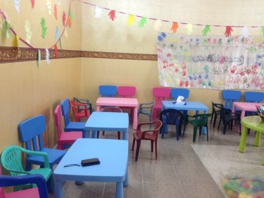 اسماء رياض الأطفال في دبي