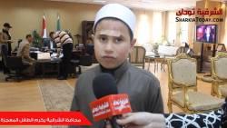 طريقة تحفيظ القرآن للأطفال