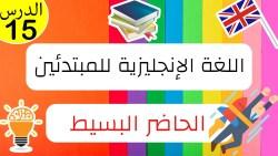 مواقع تعليم اللغة الإنجليزية للاطفال