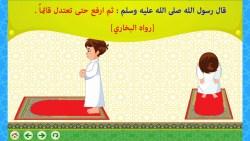 تفسير رؤية البكاء أثناء الصلاة في المنام