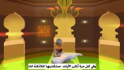 طرق إبداعية لتحفيظ القرآن للأطفال