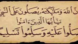فضل الصلاة على النبي يوم الجمعة
