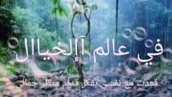 قصيدة اجمل حب لمحمود درويش