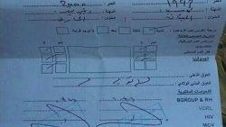 الاوراق والمستندات الخاصة بالطرف الأجنبي لعقد زواج سعودي