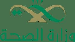مواعيد العمل في مستوصفات الكويت