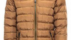 تفسير حلم إعطاء معطف في المنام