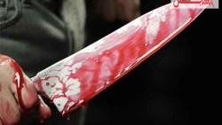 تفسير حلم شخص يحاول قتلي بسكين في المنام