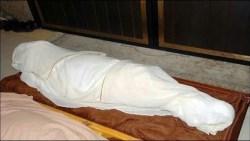 تفسير حلم جسد مجهول لابن سيرين
