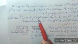 تفسير حلم الرسوب في الامتحان للنابلسي