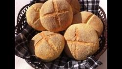 تفسير حلم رغيف الخبز في المنام للحامل