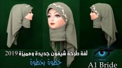 رؤية الحجاب في المنام