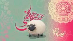 بوستات تهنئة بالعيد الكبير