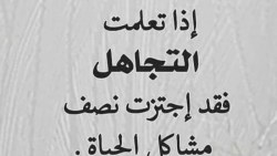 كلمات جميلة جدا ومعبرة