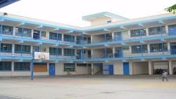 افضل مدارس شرق الرياض ابتدائي