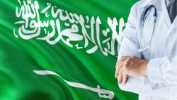 افضل دكتور جلدية في مكة