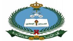 مميزات كلية الملك خالد العسكرية بعد التخرج