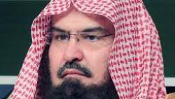 حقيقة وفاة الشيخ عبد الرحمن السديس