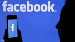سبب تعطل تطبيقات فيسبوك وانستجرام وواتس اب بالاضافة لماسنجر