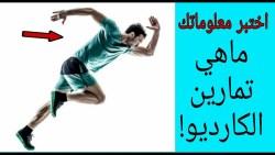 فوائد صعود الدرج لشد الجسم