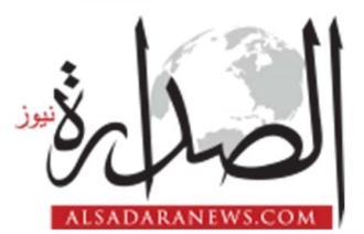كلودين عون: كنت أتمنى على باسيل ألا يساهم في المساس بموقع الرئاسة