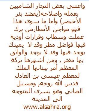 2007-08-04_224411.jpg